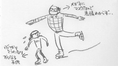 おっさんフィギュア_edited-1