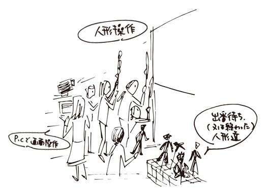 影絵2カット完成_edited-1
